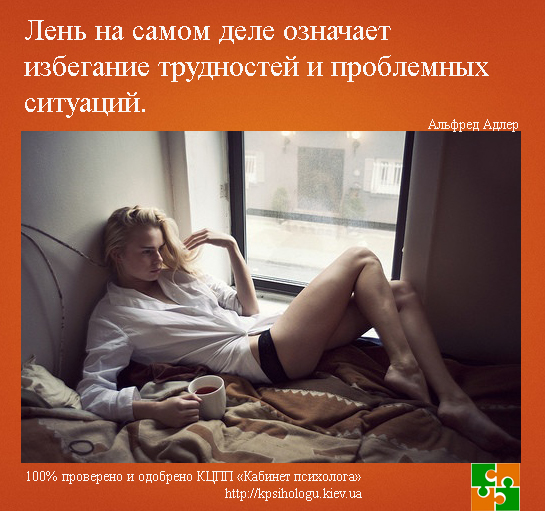 psiholog-kiev_Alfred-Adler
