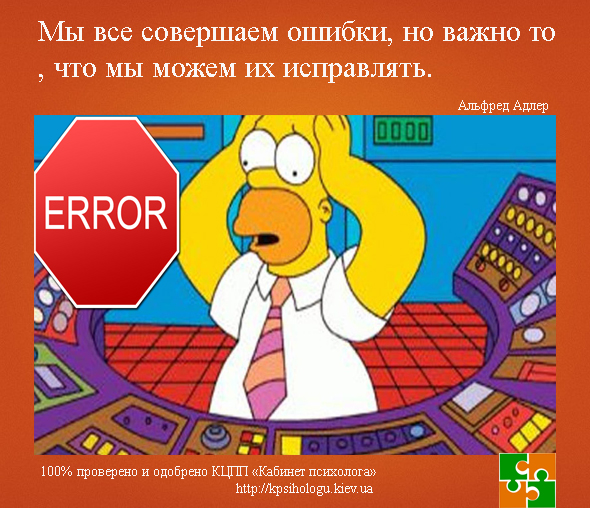 psiholog-kiev_Alfred-Adler1