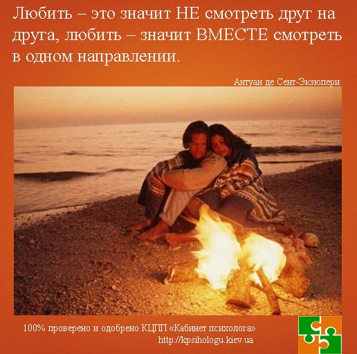 psiholog-kiev_Antuan-de-Sent-Ekzuperi